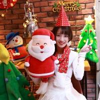 暖手抱枕可插手雪人企鹅毛绒玩具 圣诞老人公仔麋鹿玩偶