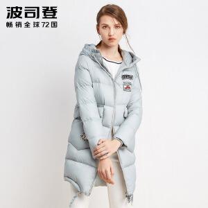 波司登(BOSIDENG) 不规则下摆女士中长款韩版连帽保暖羽绒服冬装潮