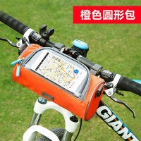 骑行包电动车滑板单车包车把龙头防水手机导航包自行车前包