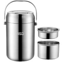 爱仕达保温桶 1.7L提锅双层真空304不锈钢汤桶粥桶全钢家用便当饭盒大RWS17T5Q-Z