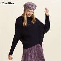 Five Plus女装慵懒毛衣女宽松不规则套头衫圆领潮长袖纯色