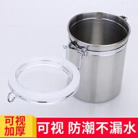 不锈钢密封罐 茶叶罐储物罐奶粉罐防潮咖啡粉豆零食品储存罐家用