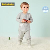 巴拉巴拉宝宝秋装婴儿内衣男童女童潮装套装长袖秋衣秋裤新款