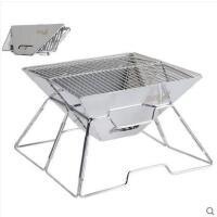 收纳加固不锈钢烧烤支架烧烤架户外3-5人折叠便携全套烧烤炉