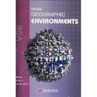 【新书店正版】虚拟地理环境(英文版),Peng Shengchao,Guan Yan,科学出版社97870302346