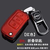 款大众新帕萨特17 18款全新迈腾b8途观L专用真皮汽车钥匙包套