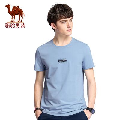 骆驼男装 2018夏季新款圆领印花修身上衣 青年休闲微弹短袖T恤 男