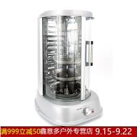 电烤炉家用无烟烧烤炉自翻转多功能大容量商用吊炉智能烤肉机