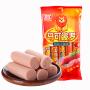 双汇马可波罗火腿肠50g*5支 即食肉肠香肠泡面搭档 特产休闲零食
