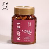 缅甸曼德勒 玫瑰花瓣蜂蜜 500克/罐