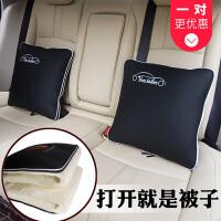 车内抱枕被子两用车载车上空调被车用个性汽车靠垫一对
