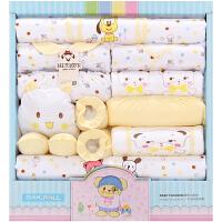 新生儿礼盒纯棉婴儿萌趣卡通套装宝宝满月用品