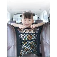汽车座椅间储物网兜收纳箱车载挡网车内用置物袋椅背挂袋汽车用品