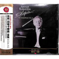 BEST100(038)肖邦-玛祖卡舞曲全集II(26-51)CD( 货号:10650838900049)