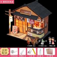 阿卡玛手工diy日式店铺儿童节装饰摆件创意520送女生生日礼物男友创意礼品