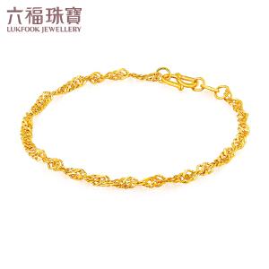 六福珠宝经典水波纹黄金手链女足金手链手饰 B01TBGB0009