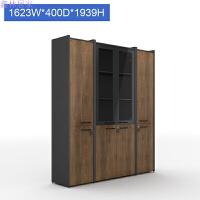 木质办公文件柜办公室玻璃带锁柜子书柜组合收纳板式家具现代简约 #20