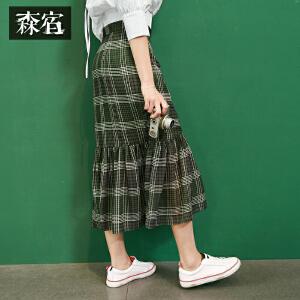森宿P没有机会夏装新款文艺荷叶边复古格子修身半身裙女长裙