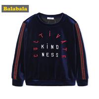 巴拉巴拉女童打底衫中大童儿童秋装女长袖T恤2018新款丝绒卫衣女
