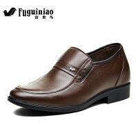 富贵鸟皮鞋2015男士皮鞋男士休闲鞋男鞋男士商务皮鞋正装皮鞋商务休闲鞋