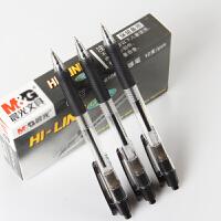 圆珠笔批发办公黑色油笔学生多功能原子笔0.7mm晨光按动