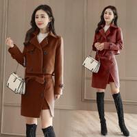 毛呢套装裙女秋冬新款韩版气质名媛优雅包臀裙套装两件套潮