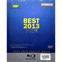 BEST 2013英文版(2DVD)( 货号:16100972400)