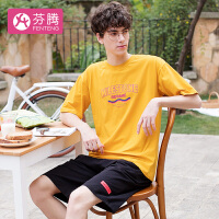 芬腾 睡衣男年夏季新品纯棉套头短袖字母印花T恤家居服套装男 2色可选
