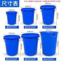厨房垃圾桶大号带盖商用容量家用加厚公共户外环卫塑料工业圆形桶
