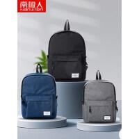 双肩包男士背包女大学生初中高中旅行书包大容量休闲电脑包新款潮
