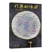 月亮的味道绘本3-6岁21世纪出版社 0-2-3-4-5-6岁儿童绘本故事书少儿读物/00