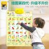 猫贝乐有声挂图儿童启蒙识字卡发声早教墙贴认知拼音宝宝玩具全套