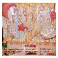 生日装饰用品字母背景浪漫求婚派对生日快乐周岁布置 九