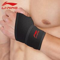 李宁运动护腕 羽毛球篮球缠绕加压健身护腕关节炎扭伤男女护手腕