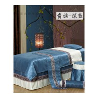 美容床罩四件套纯棉全棉美容院理疗洗头素色被套