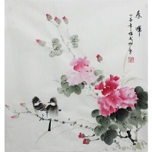 杨成    春晖
