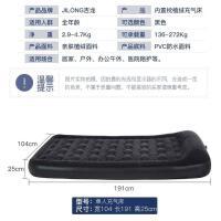 充气床 双人加厚 家用加大气垫床 单人充气床垫 户外便携床SN1469