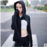 个性纯色拉链外套长袖瑜伽服女子运动上衣修身连帽套指速干跑步训练健身衣