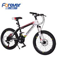 儿童自行车单车20寸大童中小学生车8-9-10-15变速山地车
