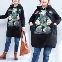 大码女装秋冬宽松卫衣韩版加绒加厚保暖显瘦200斤胖mm遮肚打底衫