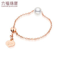 六福珠宝彩金戒指调节链转运珠戒指女18K海水珍珠戒指 可调节 定价 G04TBPR02R