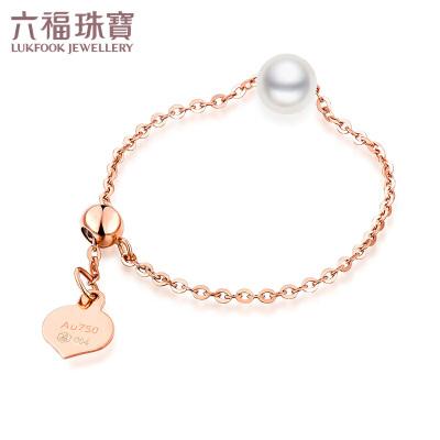 六福珠宝彩金戒指调节链转运珠戒指女18K海水珍珠戒指 可调节 定价 G04TBPR02R灵动 可调节
