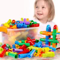 儿童水管道拼插积木男孩1-2宝宝9益智力开发7拼装塑料玩具3-6周岁