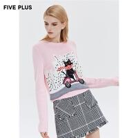 Five Plus新款女冬装刺绣套头毛衣女长袖打底衫上衣圆领卡通图案