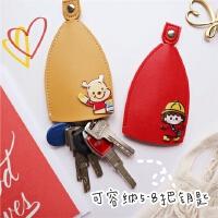 通用抽拉式创意可爱女大众奔驰奥迪本田汽车钥匙套门钥匙保护套