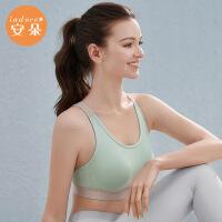 安莉芳旗下安朵防震健身轻运动背心内衣女跑步背心式文胸