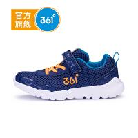 【儿童节立减价:76.7】361度男童跑鞋夏季新款K71823524