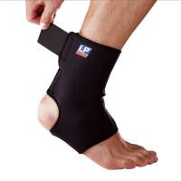 运动护具 护踝脚踝扭伤跟腱可调黏贴型