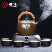 唐丰陶瓷电陶炉煮茶茶壶家用电热煮茶器茶炉黑茶普洱泡茶套装