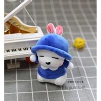 创意流氓兔钥匙扣毛绒帽子兔公仔挂饰书包挂件情侣钥匙链礼物女 蓝色 蓝流氓兔12厘米